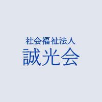 【公告】非常発電更新工事入札